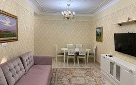 2-комнатная квартира, 72 м², 7/14 этаж помесячно, Сарайшык 7 за 170 000 〒 в Нур-Султане (Астана), Есиль р-н