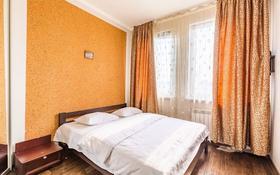 1-комнатная квартира, 40 м², 3/5 этаж посуточно, Ауельбекова 129 — Назарбаева за 6 000 〒 в Кокшетау