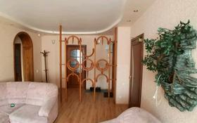 4-комнатная квартира, 87.7 м², 3/6 этаж помесячно, улица Гагарина 84 за 130 000 〒 в Павлодаре