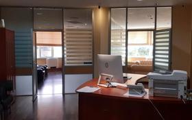 Офис площадью 113 м², проспект Аль-Фараби — Желтоксан за 450 000 〒 в Алматы, Бостандыкский р-н