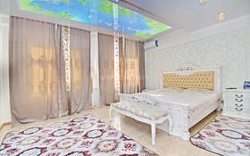 5-комнатный дом, 292 м², 2 сот., 5-линия — Ашимова за 132 млн 〒 в Алматы, Наурызбайский р-н