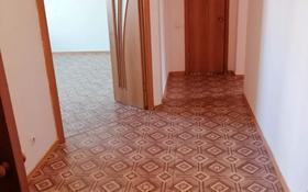 2-комнатная квартира, 62.5 м², 6/9 этаж, Мустафина за 24 млн 〒 в Нур-Султане (Астана), Алматы р-н