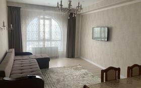 3-комнатная квартира, 104.7 м², 11/16 этаж помесячно, Навои — Торайгырова за 400 000 〒 в Алматы, Бостандыкский р-н
