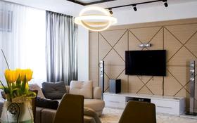 4-комнатная квартира, 200 м², 8/9 этаж помесячно, Кунаева 65 за 550 000 〒 в Шымкенте