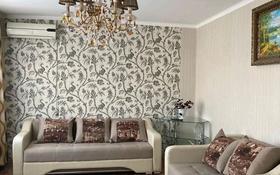2-комнатная квартира, 64 м², 9/10 этаж, Майры 25 за 17 млн 〒 в Павлодаре