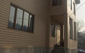 7-комнатный дом, 262 м², 7.5 сот., Сарсенбаева 244 за 62 млн 〒 в Алматы, Медеуский р-н