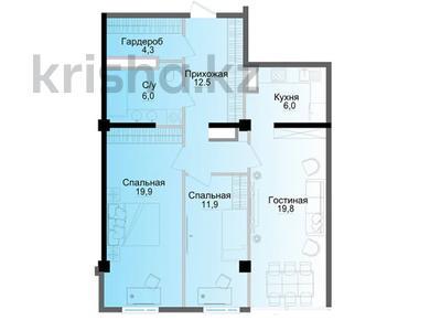 3-комнатная квартира, 84.3 м², Толе би — Гагарина за ~ 35.6 млн 〒 в Алматы, Алмалинский р-н