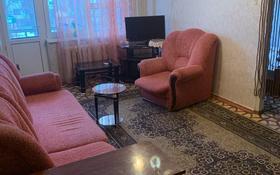 2-комнатная квартира, 44.8 м², 2/5 этаж, Жилгородок 52 г за 12 млн 〒 в Атырау, Жилгородок
