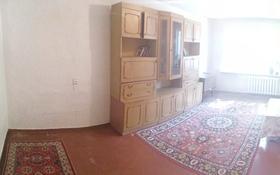 2-комнатная квартира, 50.4 м², 1/5 этаж, Сатпаева 20 за 15.8 млн 〒 в Усть-Каменогорске