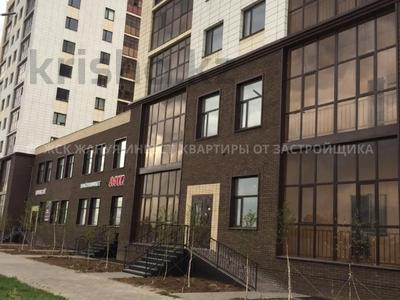 Офис площадью 433 м², Ахмета Байтурсынова за 4 000 〒 в Нур-Султане (Астана), Алматы р-н