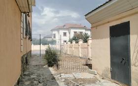 5-комнатный дом помесячно, 398 м², 15 сот., 29-й мкр, Толкын 33 за 550 000 〒 в Актау, 29-й мкр