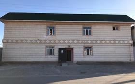 Действующая Баня и магазин за 38 млн 〒 в