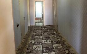 5-комнатный дом, 174 м², 201.9 сот., Астана 16б за 20 млн 〒 в Жанаозен