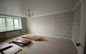 3-комнатная квартира, 87 м², 5/5 этаж, Галето за 23 млн 〒 в Семее