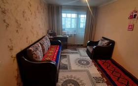 2-комнатная квартира, 44.1 м², 4/5 этаж, Чкалова за 13.5 млн 〒 в Костанае