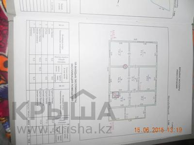 4-комнатный дом, 69 м², 25 сот., Кунаева 77 за 15 млн 〒 в Талдыкоргане — фото 14
