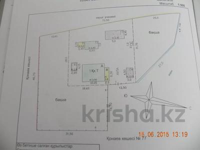 4-комнатный дом, 69 м², 25 сот., Кунаева 77 за 15 млн 〒 в Талдыкоргане — фото 16