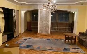 5-комнатная квартира, 120 м², 4/5 этаж помесячно, Туркестанская 11 — Кунаева за 150 000 〒 в Шымкенте, Аль-Фарабийский р-н