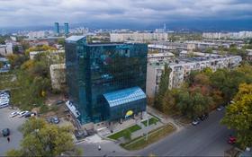 Офис площадью 57 м², Жарокава 124 — Абая за 57 млн 〒 в Алматы, Медеуский р-н