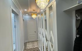 3-комнатная квартира, 87 м², 4/8 этаж помесячно, Бокейхан 27 за 300 000 〒 в Нур-Султане (Астана), Есиль р-н