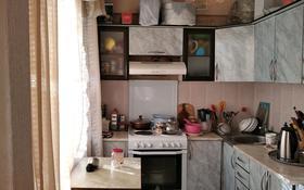 3-комнатная квартира, 60 м², 3/5 этаж, Новаторов 13 за 18.7 млн 〒 в Усть-Каменогорске