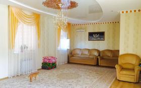 4-комнатный дом посуточно, 170 м², 3 сот., 1-й мкр 12 за 60 000 〒 в Актау, 1-й мкр