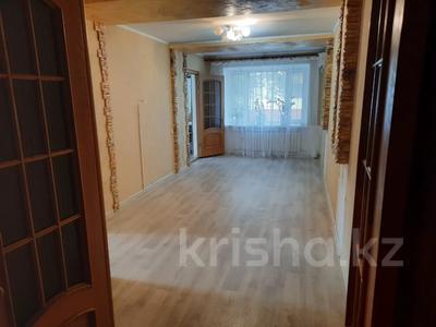 2-комнатная квартира, 52 м², 1/5 этаж, Комсомольский проспект за 8.7 млн 〒 в Рудном — фото 2