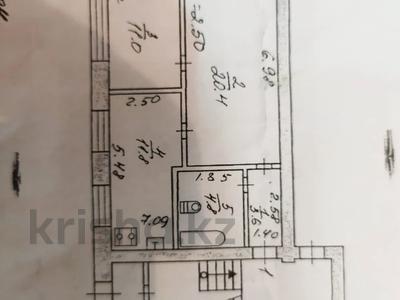 2-комнатная квартира, 52 м², 1/5 этаж, Комсомольский проспект за 8.7 млн 〒 в Рудном — фото 7