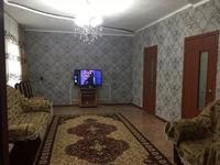 3-комнатный дом, 80 м², 7 сот.