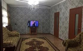 3-комнатный дом, 80 м², 7 сот., Панфилова 21 за 7 млн 〒 в Темиртау