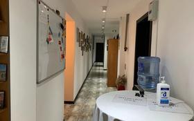 Офис площадью 163.9 м², Казыбек би — Шагабутдинова за 45 млн 〒 в Алматы, Алмалинский р-н