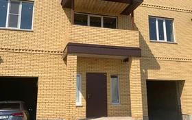 6-комнатный дом, 280 м², 6 сот., Надежда 1 за 32 млн 〒 в Уральске