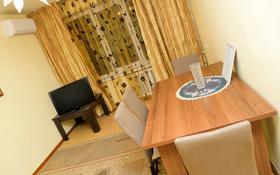 3-комнатная квартира, 65 м², 4/4 этаж посуточно, мкр Коктем-2 3 за 10 995 〒 в Алматы, Бостандыкский р-н