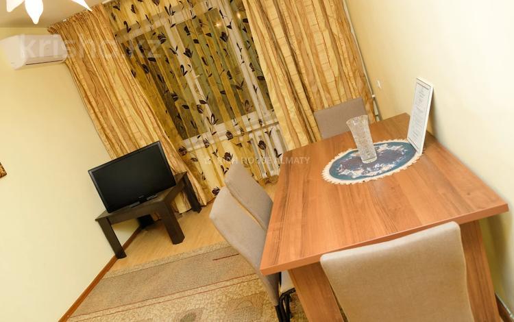 3-комнатная квартира, 65 м², 4/4 этаж посуточно, мкр Коктем-2, Коктем 3 за 10 995 〒 в Алматы, Бостандыкский р-н
