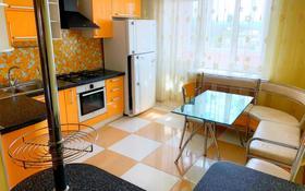 4-комнатная квартира, 190 м², 5/9 этаж, мкр Самал-3, Мкр Самал-3 — Мендикулова за 104.9 млн 〒 в Алматы, Медеуский р-н