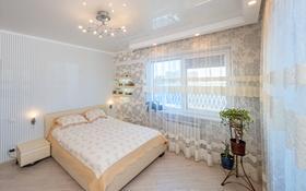 3-комнатная квартира, 83 м², 10/18 этаж, улица 23-15 28/1 за 38.7 млн 〒 в Нур-Султане (Астана)