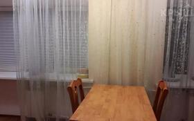 4-комнатная квартира, 113 м², 2/5 этаж, Бульвар Гагарина 6/2 за 25 млн 〒 в Усть-Каменогорске