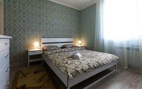 2-комнатная квартира, 70 м², 5/21 этаж посуточно, Толе Би 286/2 за 14 999 〒 в Алматы, Алмалинский р-н