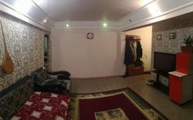 3-комнатная квартира, 58 м², 4/5 этаж, проспект Нурсултана Назарбаева 35/2 за 14.2 млн 〒 в Усть-Каменогорске
