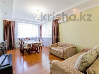 2-комнатная квартира, 60 м², 4/10 этаж, Сакена Сейфуллина 5 за 20 млн 〒 в Нур-Султане (Астана), Сарыарка р-н — фото 6