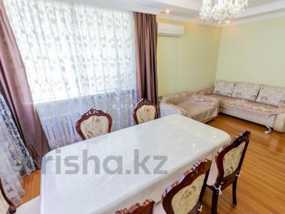 2-комнатная квартира, 60 м², 4/10 этаж, Сакена Сейфуллина 5 за 20 млн 〒 в Нур-Султане (Астана), Сарыарка р-н — фото 8