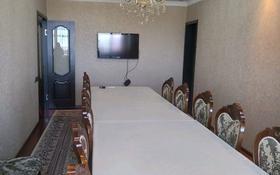 5-комнатная квартира, 102 м², 3/5 этаж, мкр Наурыз 1.б — Байтурсынова Рыскулова за 38 млн 〒 в Шымкенте, Аль-Фарабийский р-н