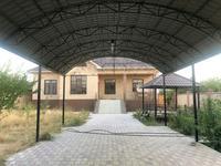 5-комнатный дом, 245 м², 8 сот.