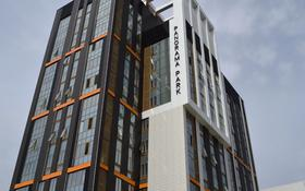 2-комнатная квартира, 54.32 м², 6/18 этаж, Улы Дала 7 за ~ 21.5 млн 〒 в Нур-Султане (Астана), Есиль р-н