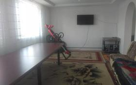 7-комнатный дом, 200 м², 8 сот., Тауелсыздык 157 за 43 млн 〒 в Абае