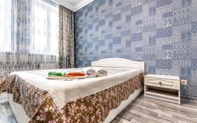 1-комнатная квартира, 42 м², 12/14 этаж посуточно, Сарайшык 5 — Сарайшык за 7 850 〒 в Нур-Султане (Астана), Есиль р-н