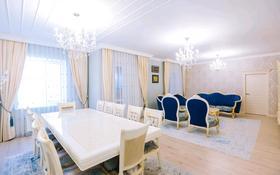4-комнатная квартира, 172 м², 2/6 этаж, Турара Рыскулова 29 за 78 млн 〒 в Нур-Султане (Астана)
