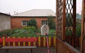 4-комнатный дом, 120 м², 7 сот., 2 линейная — Абая Пшембаева за 18 млн 〒 в Экибастузе