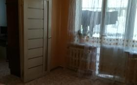 2-комнатная квартира, 45 м², 5/5 этаж помесячно, Валиханова 5 за 45 000 〒 в Темиртау