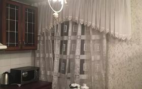 4-комнатная квартира, 100 м², 1/3 этаж помесячно, Шмидта 9/2 за 100 000 〒 в Семее